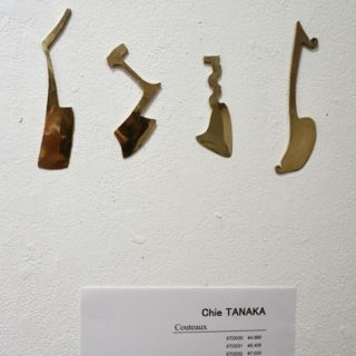 Chie TANAKA/Couteaux